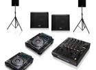 DJ Bundle 12