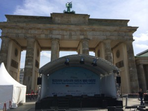 Peace Bicycle Expedition – Brandenburger Tor